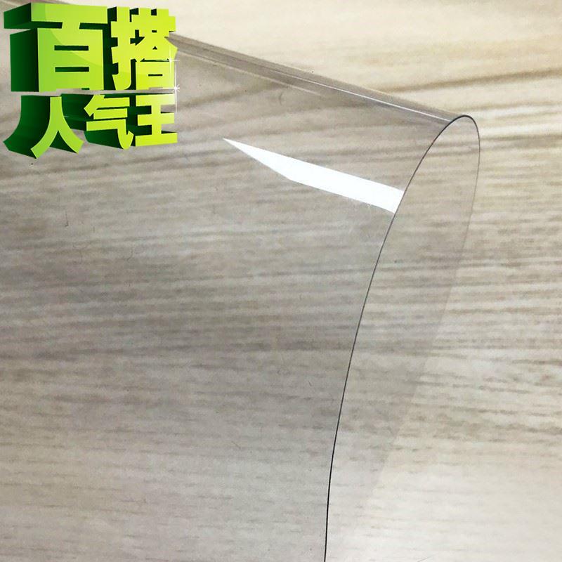 韩国模板吸塑片塑料薄片片板4材 相框胶片服装PVC透明硬片卷材\/