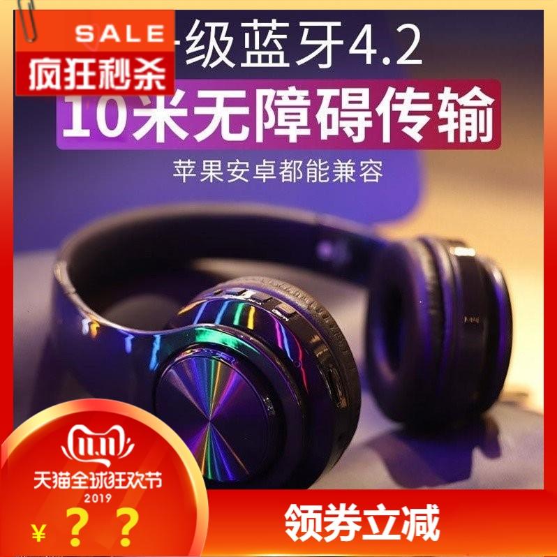 奇联正品低价B3无线蓝牙耳机头戴耳机vivo华为oppo重低音游戏耳麦