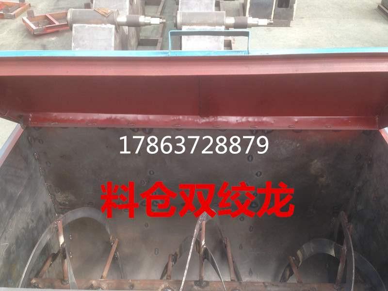 饲料搅拌机粉碎一体养殖设备卧式搅拌机干湿两用拌料机50-500公斤
