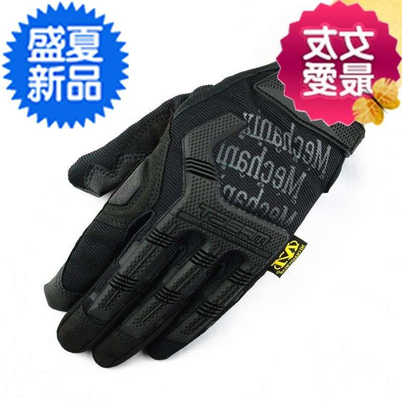 真人q摩托11车运动csgo手套周边实体皮肤饰品实物战术专业裹手cos