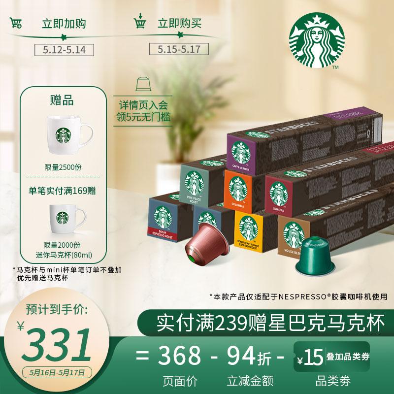 Коллекции на тему Starbucks Артикул 598817693956