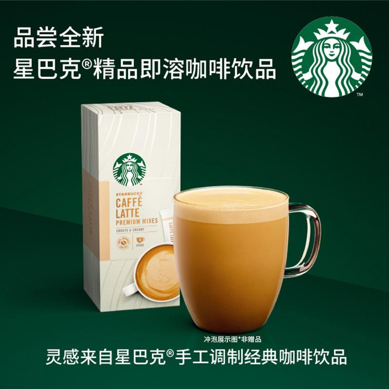 Коллекции на тему Starbucks Артикул 615254419756
