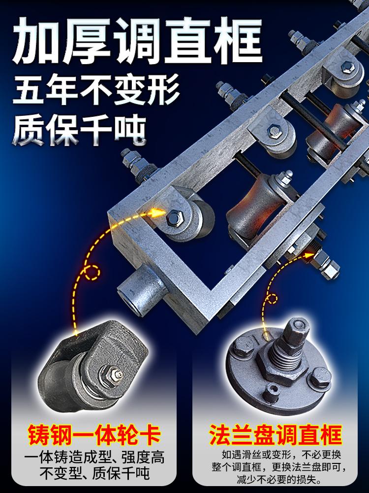 全自动数控液压钢筋调直机拉直机盘螺盘圆调直切断机小型效直机
