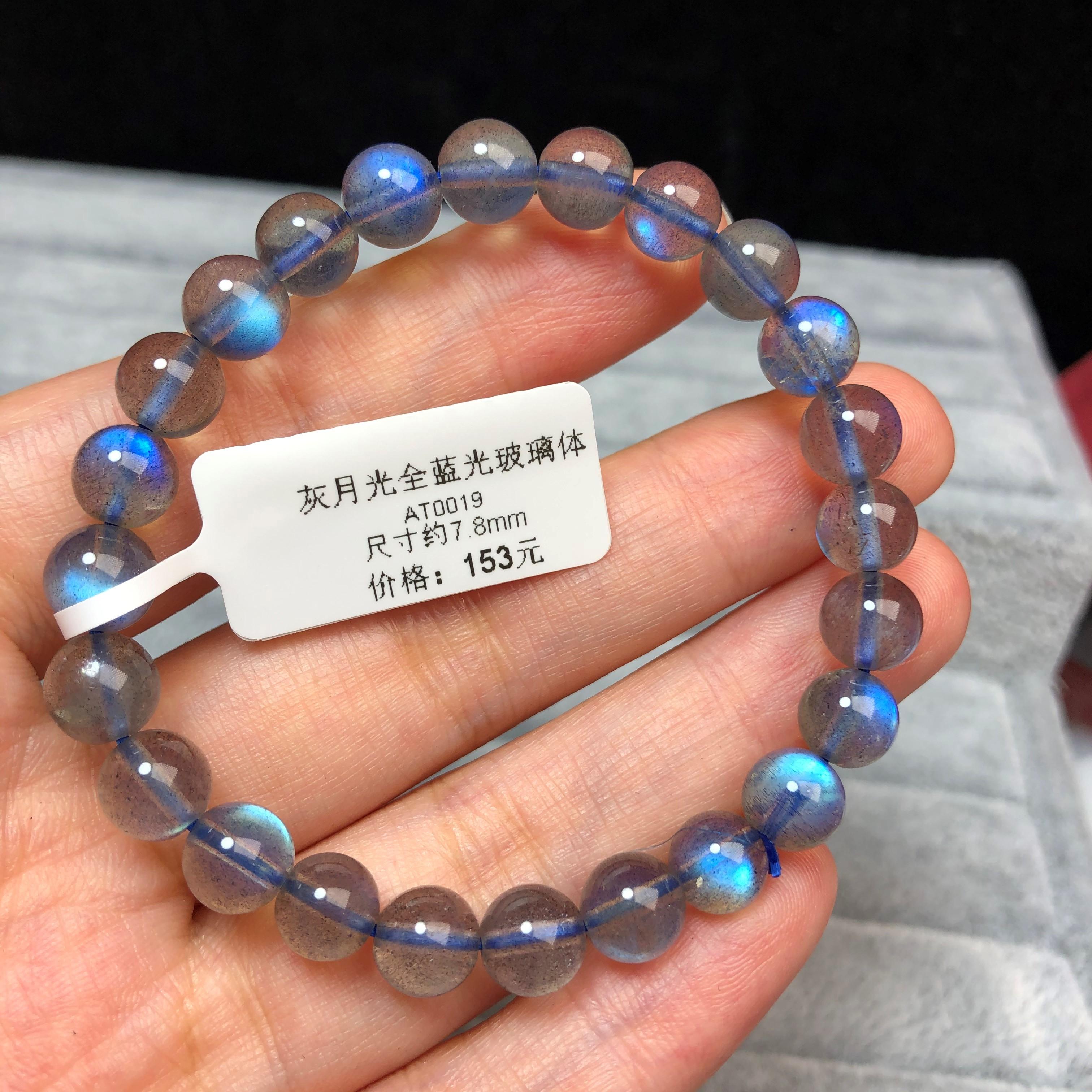 玻璃种灰月光拉长石手链手串全蓝光彩光水晶饰品礼物 一物一图