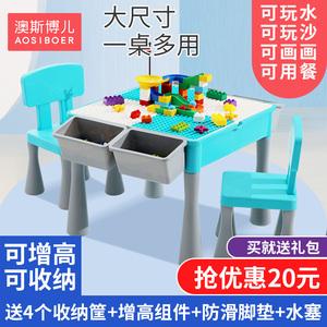家用儿童桌椅幼儿园儿童桌椅子幼儿玩具桌椅套装宝宝小桌子学习桌