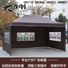 家用加工手动雨棚遮阳棚折叠伸缩摆摊可移动摆地摊房子防水布雨篷
