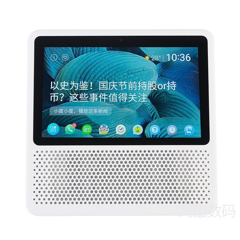 券后503.25元小度在家1S带屏 智能音箱语音 人工声控无线wifi百度AI音响1C