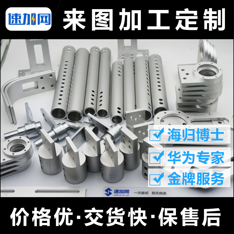 CNC lathe machining precision mechanical parts processing automatic turning and milling machine aluminum alloy CNC single piece customized processing customized accessories laitu aluminum alloy stainless steel mechanical hardware parts processing