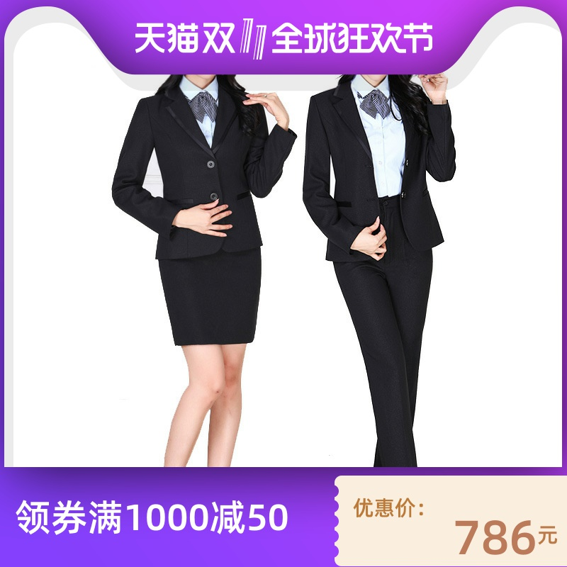 正品官方七匹狼职业装女套装英伦风春秋时尚黑色小西装外套女韩版