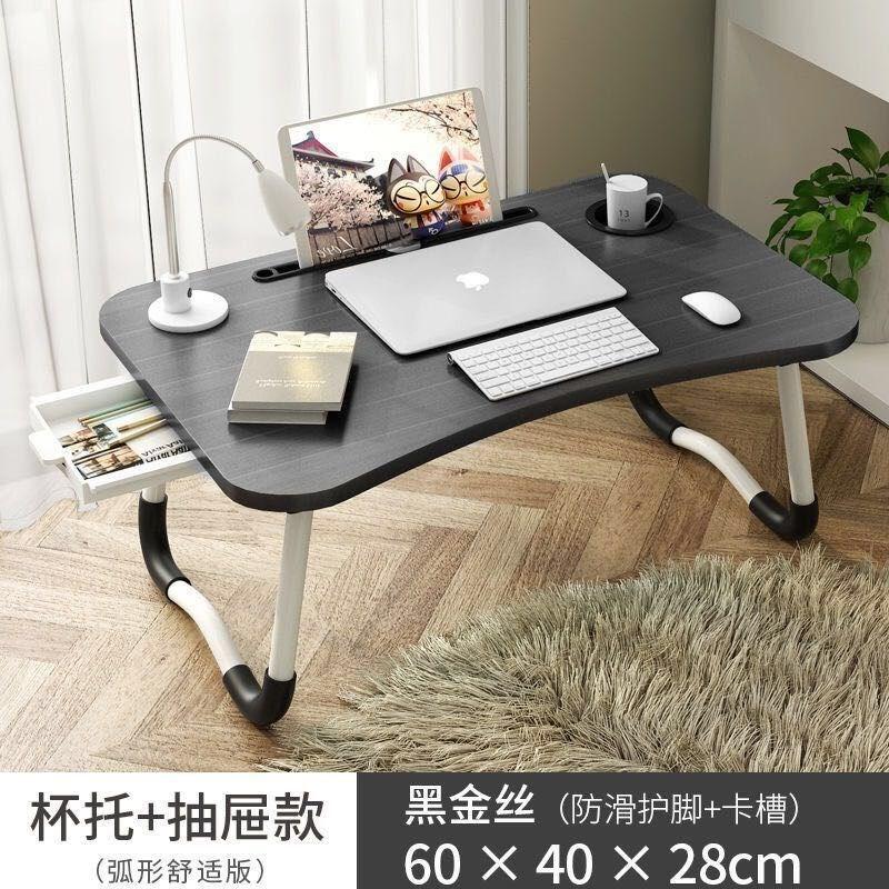 笔记本电脑桌床上用抽屉宿舍懒人桌子床上书桌可折叠多功能小桌子