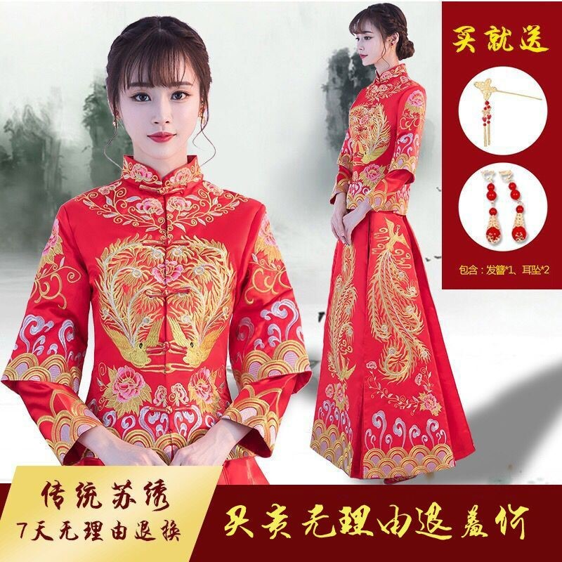 Xiuhe bride 2018 new toast dress large Chinese wedding dress Dragon Phoenix gown wedding dress