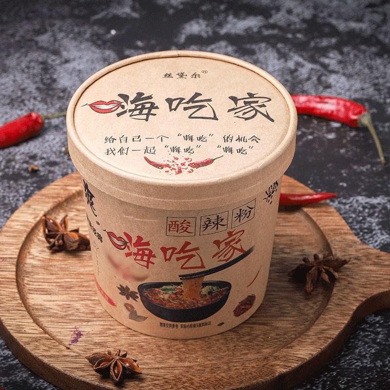嗨吃家正宗酸辣粉重庆 6桶装海吃包邮 螺蛳粉方便面速食粉丝米线