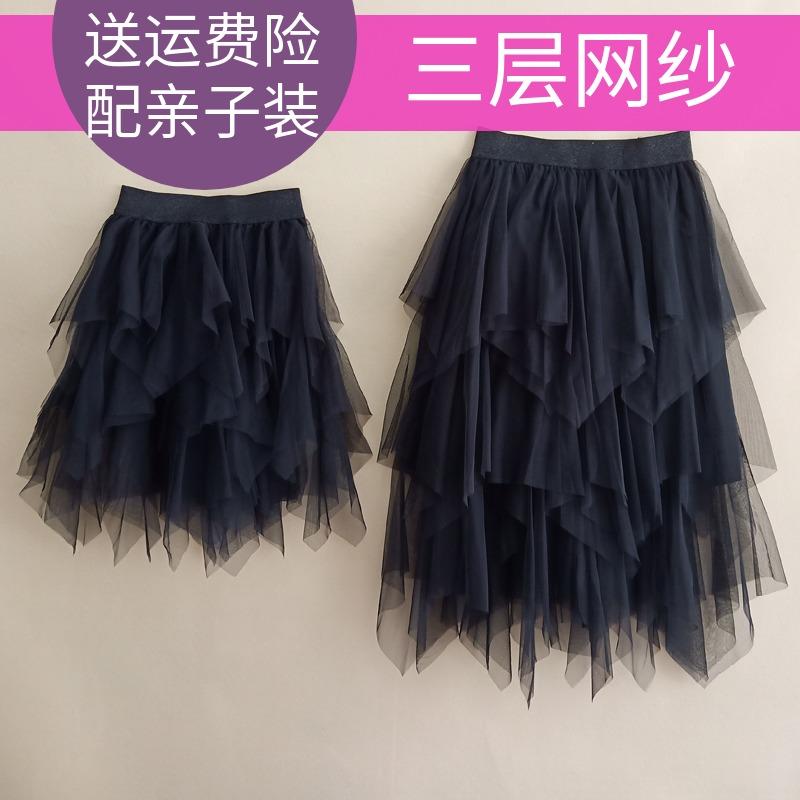 儿童半身裙2019春秋新款童装女童不规则中长款蓬蓬裙亲子装网纱裙