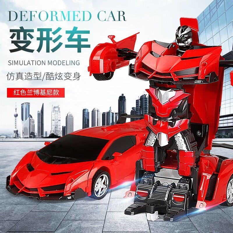 变形遥控汽车金刚机器人可充电动玩具男孩兰博基尼遥控车赛车