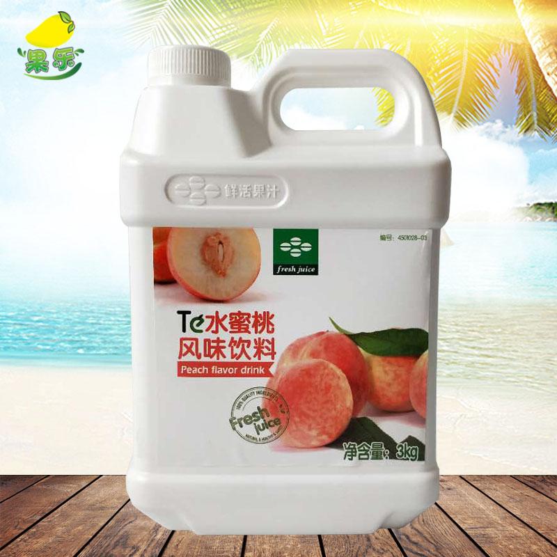 鲜活特果汁3kg水蜜桃汁风味饮料浓浆5倍浓缩兑水冲饮果蔬汁,可领取5元天猫优惠券