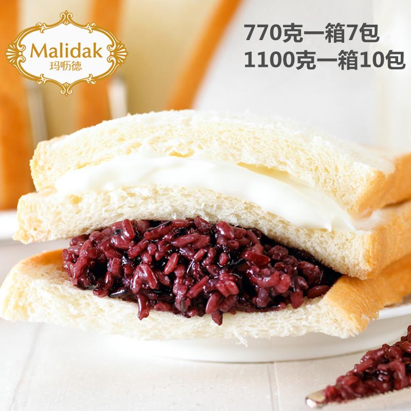 紫米奶酪学生营养早餐三层夹心面包10月12日最新优惠