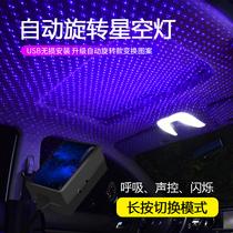 车门投影灯改装镭射灯原装GL帝豪GS专用于吉利博越车门迎宾灯帝豪