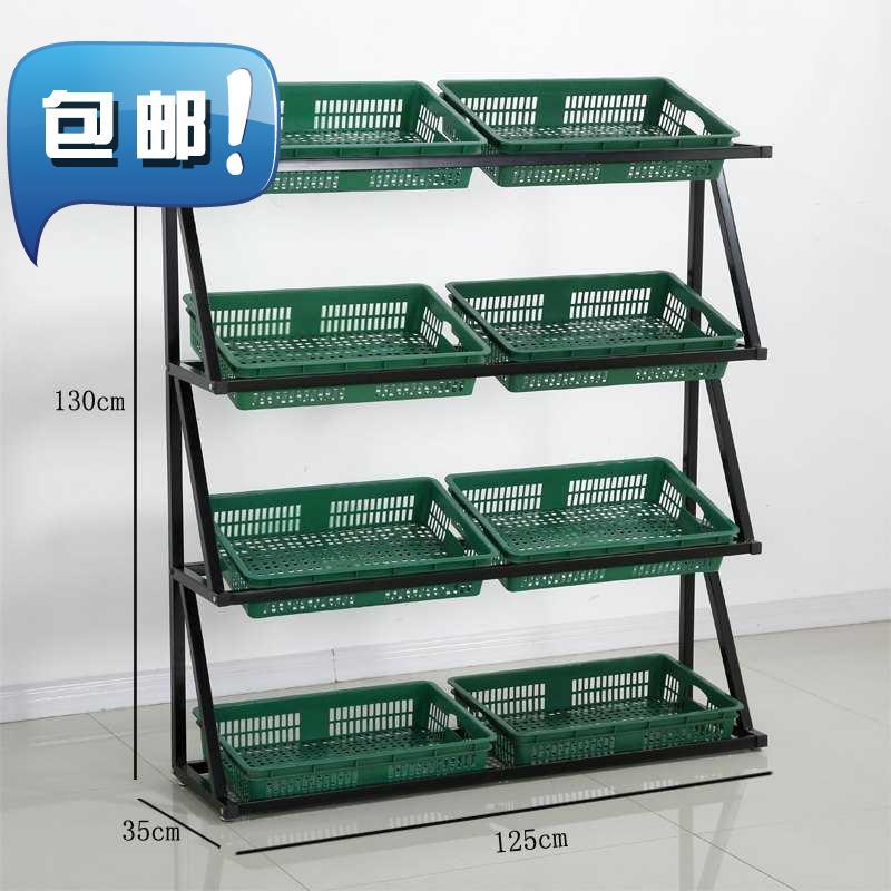粮油米面超市货架水果货架斜放式蔬菜果蔬展示架置物架多层6菜架