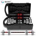 哑铃男士家用可拆卸健身器材20/30公斤亚杠铃电镀盒装练臂肌套装