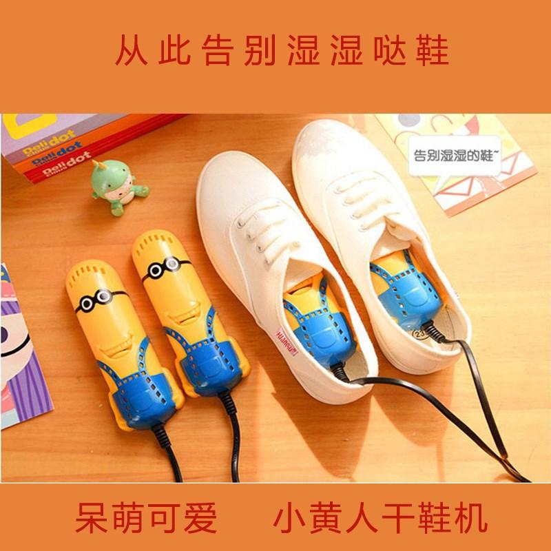 多萌可爱卡通小黄人干鞋器家用生活用品电器烘鞋器暖鞋烤鞋机