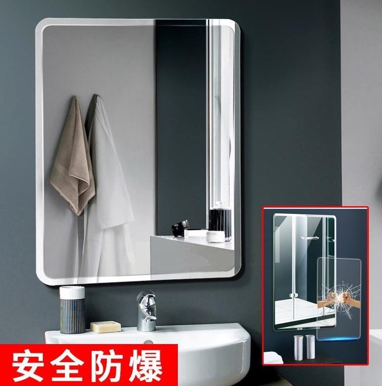 梳妆壁挂式复古卧室镜子贴墙环保清洁学生加厚大号粘贴卫浴镜