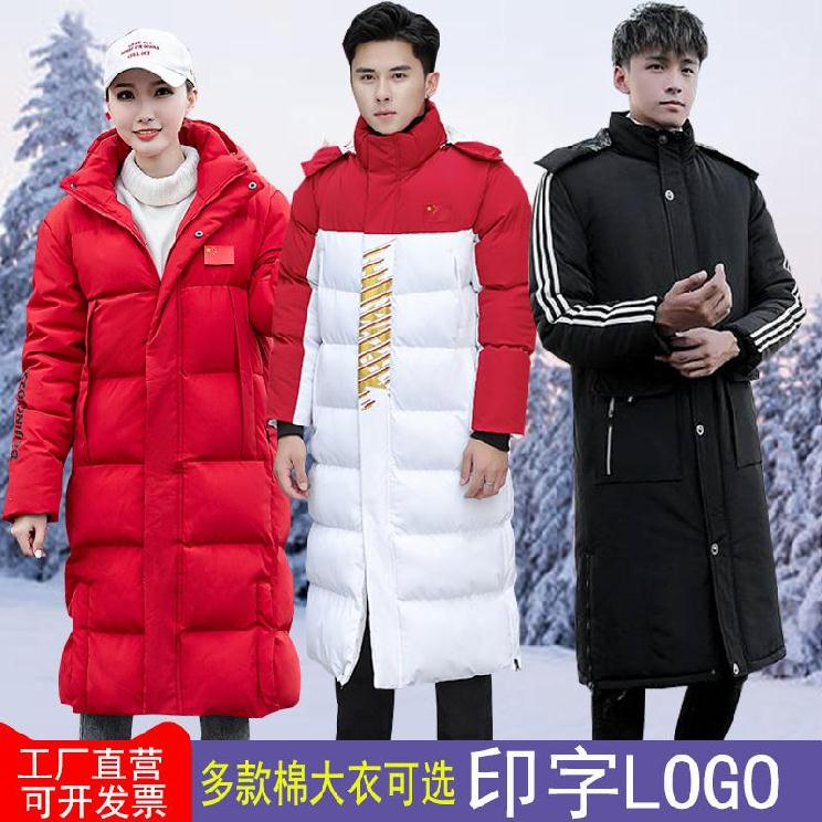 Womens red down jacket long hooded team mens and womens fattening suit over knee waterproof coat