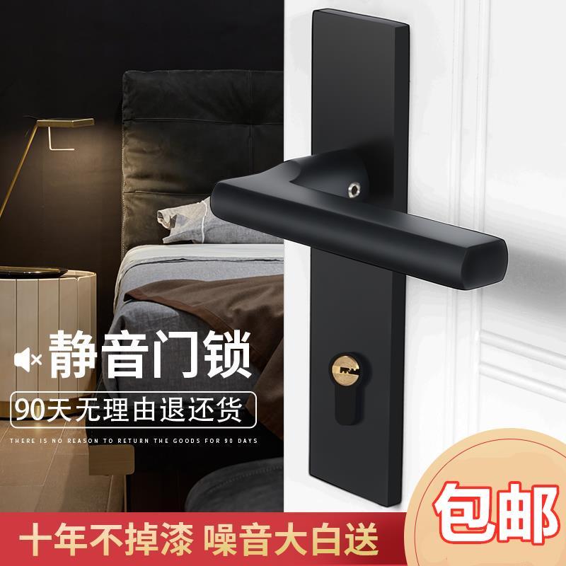 ~家用客房机械租房铝合金门锁带钥匙出租屋套装宿舍简约室内更。,可领取1元天猫优惠券