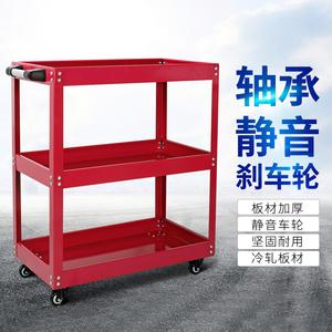 ~汽修工具车移动三层小推车多功能修车维修架子柜工作台五金零。