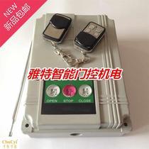 380伏平移门k控制器三相伸缩门电机控制箱停车场系统道闸机遥控