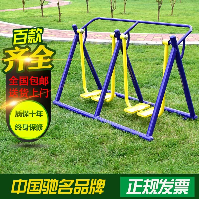 室外健身器材户外小区公园社区广场漫步机组合套装 体育运动路径