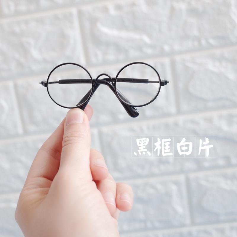 Pet master round small glasses decorative props Sunglasses small dog glasses cat glasses dogs