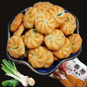 香葱曲奇饼干5斤整箱批咸味饼干办公室零食散装小包装香葱油葱花