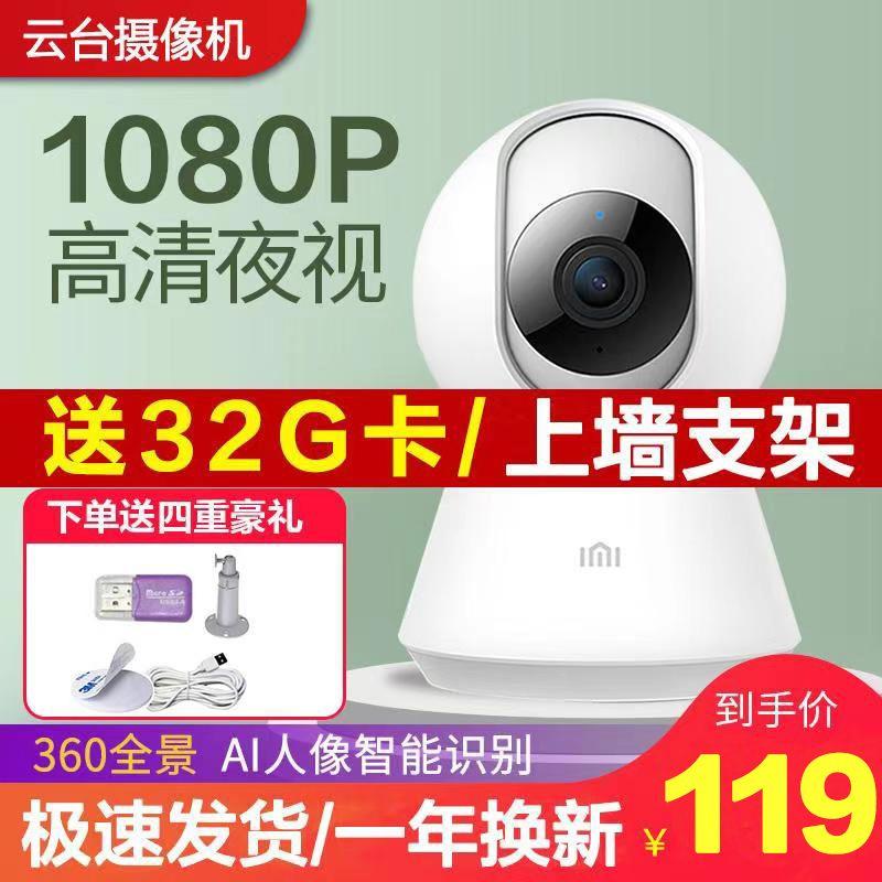 Камеры для видеонаблюдения Артикул 598385424050