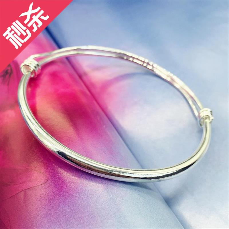 Simple temperament small bell Bracelet Silver New I-type Anklet girls smooth fashion Korean Anklet