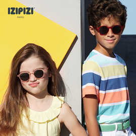 法国IZIPIZI 儿童太阳镜防紫外线男女童宝宝墨镜青少年时尚眼镜潮图片