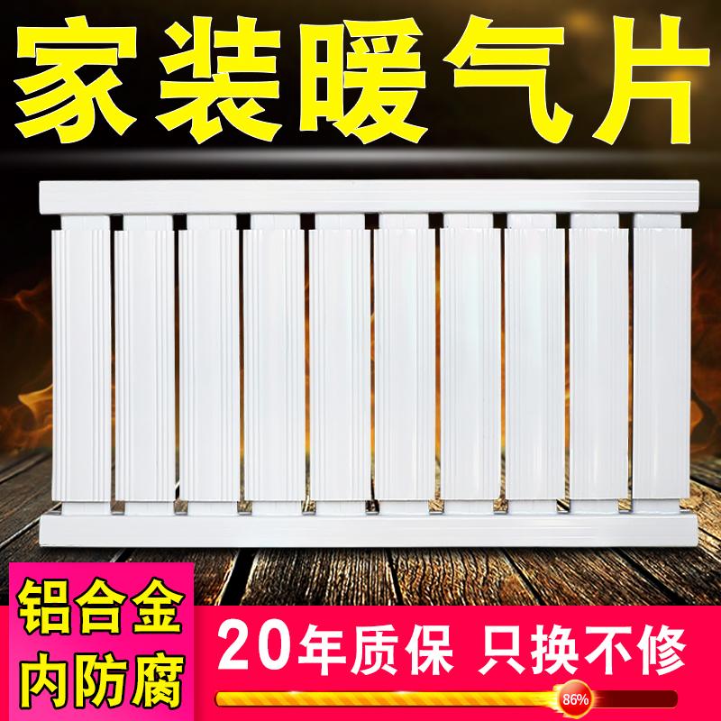 Радиаторы Артикул 599084376001