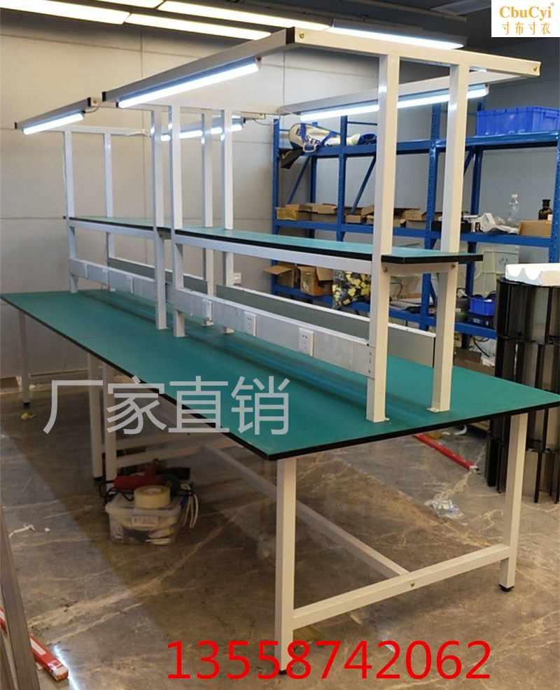 四川成都防静电工作台生产线车间维修桌实验台打包台定做流水线