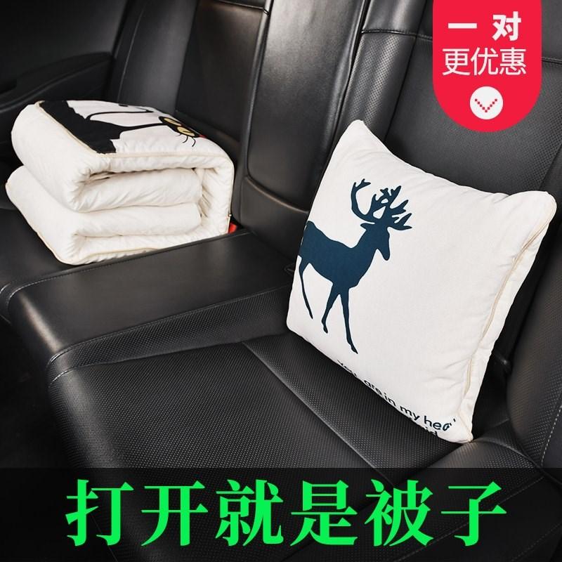 枕头被子两用一对车内毛毯折叠被靠垫二合一车载抱枕