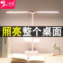 led护眼台灯学生书桌写字阅读学习专用充电插电式两用大容量儿童