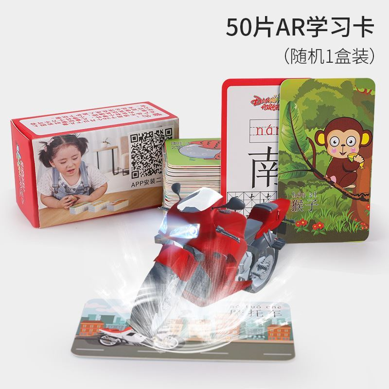Детские книги с картинками Артикул 621914634333