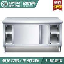 包邮不锈钢家用拉门工作台厨房桌子打荷操作台切菜商用台面案板柜