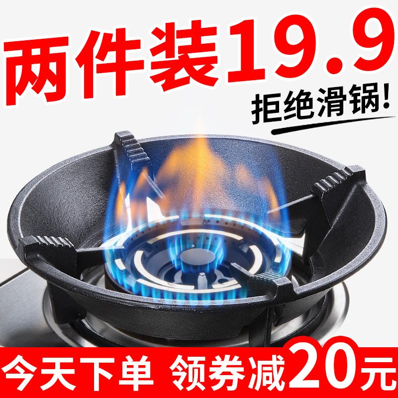 铸铁煤气灶防风罩节能圈家用燃气灶省气聚火罩加厚防滑通用型挡风