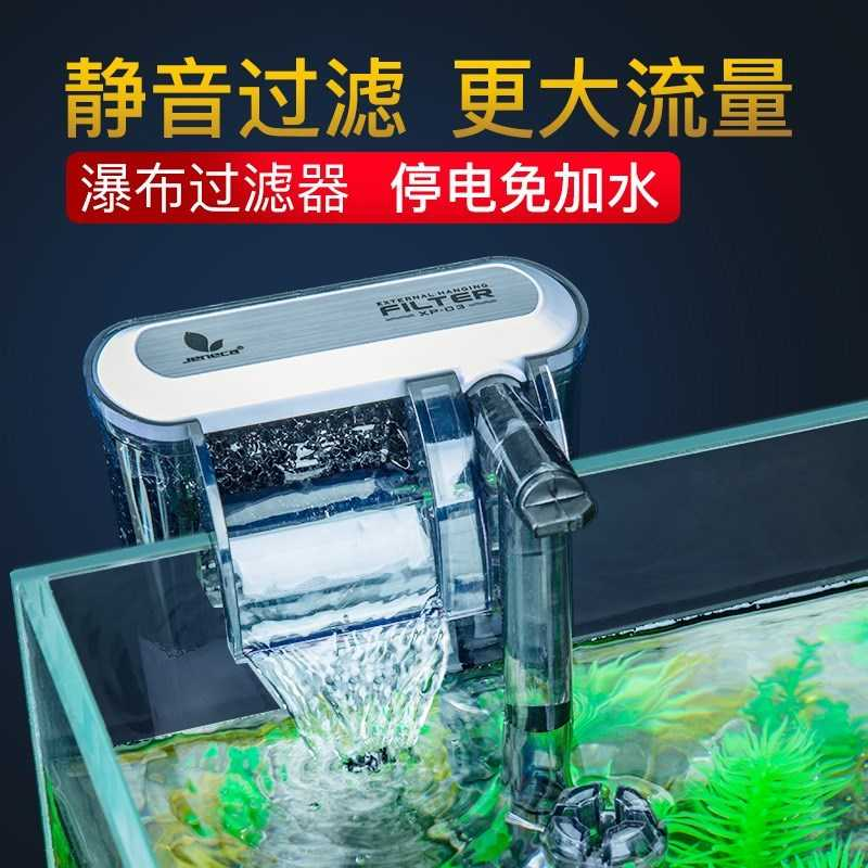 金鱼缸过滤器蒸养机养鱼家用过滤泵(用1元券)