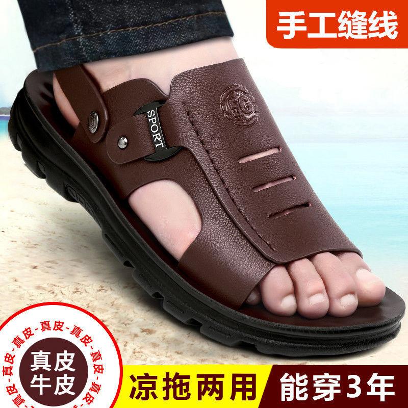 【100%全牛皮】夏季新款牛皮休闲沙滩鞋真皮厚底防滑中年凉拖鞋男