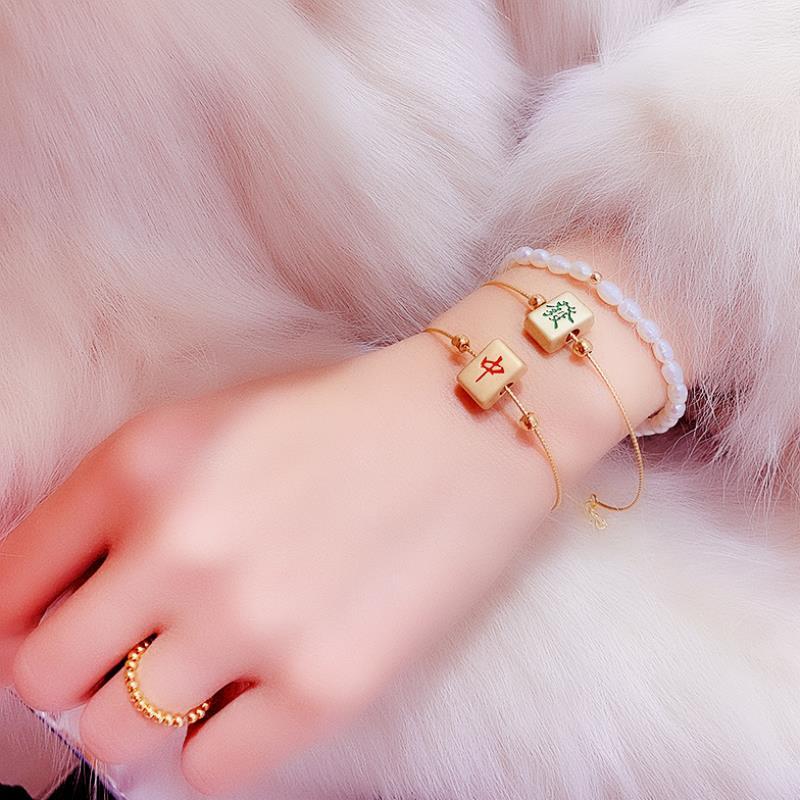 麻将饰品链小众设计时尚发财手链女士中国风手镯可爱的网红小饰品