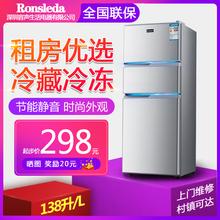 迷你出租房公寓两门三门小冰箱小型家用节能宿舍用小冰箱冷藏冷冻