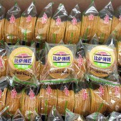 薄脆饼干整箱批小包装超薄饼干香葱味葱油饼零食小吃一箱休闲食品