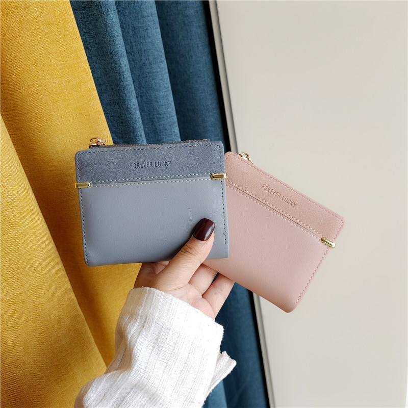 Small purse womens short 2020 new Korean version simple fashion splicing folding wallet small fresh zipper change position