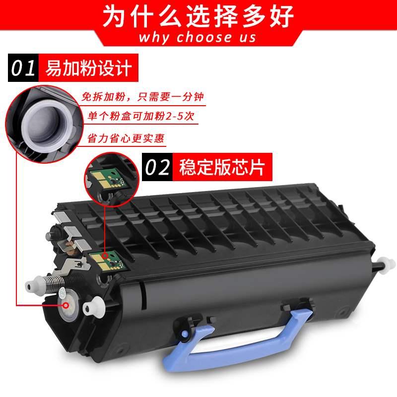 一体机复印打印适用利盟x203粉盒x203n204nx203a11p硒鼓墨粉盒