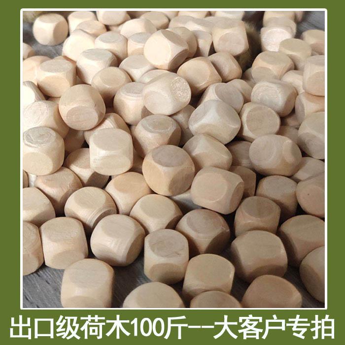 小木粒沙池100斤亲子餐厅儿童家用数数颗粒游乐场玩具扁柏木荷木
